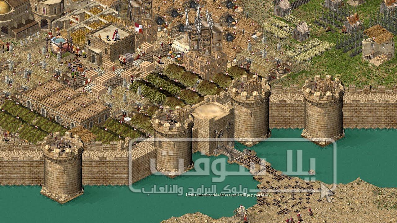 تحميل لعبة صلاح الدين 1للكمبيوتر من موقع يلا سوفت