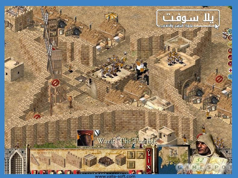 تحميل لعبة صلاح الدين للكمبيوتر من موقع يلا سوفت