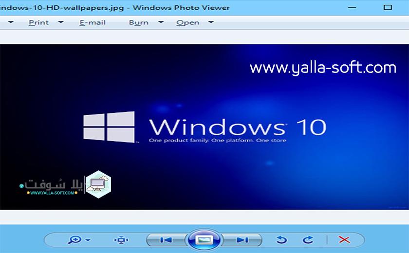 تحميل برنامج فيروسات مايكروسوفت مجاني