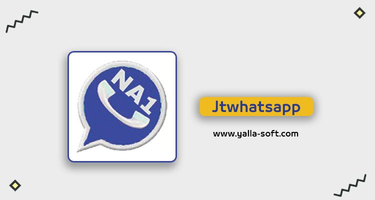 تحميل تطبيق Jtwhatsapp جي تي واتساب بلس احدث اصدار